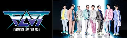 "FANTASTICS LIVE TOUR 2020 ""FNT"""